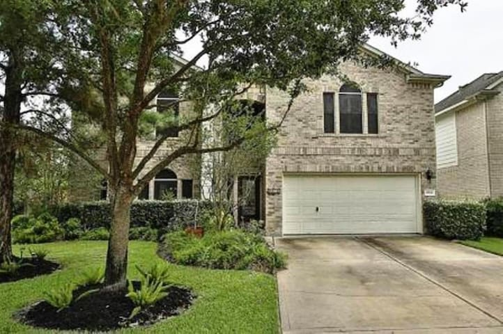 Rooms for Rent in Houston, Private Neighborhood