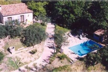 Maison avec piscine privative en Drôme provençale