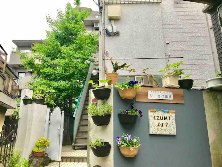 4部屋 16人での宿泊可/銭湯隣/新宿・渋谷へ好アクセスでとても便利です!