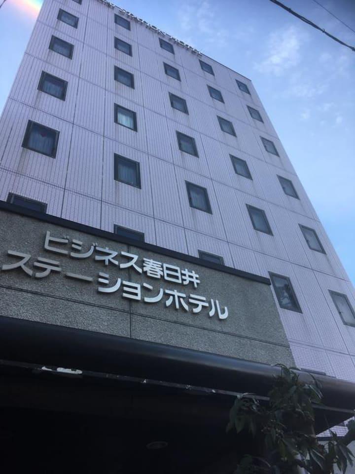 ホテルテトラ春日井ステーションホテル シングルルーム喫煙