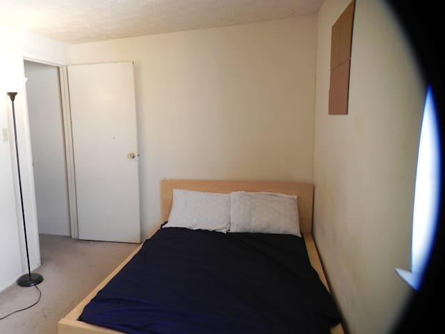 Private room near Shirlington - Arlington - Hus