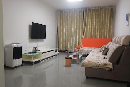 伊犁河谷温馨公寓