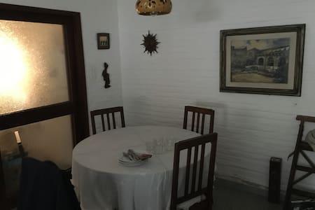 Apartamento soñado, a la distancia ideal de todo.. - Piriápolis