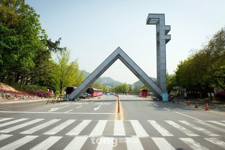 서울대근처 고시촌에 위치한 깔끔한 숙소