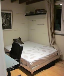 Chambre agréable+sdb privee, independante, calme - Baillargues