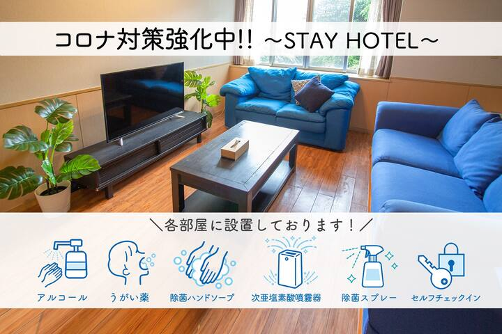 [Precaution]Okinawa east side! great sea view★2F-2