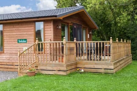 Kiplin Lodges - Yorkshire - Ρίτσμοντ
