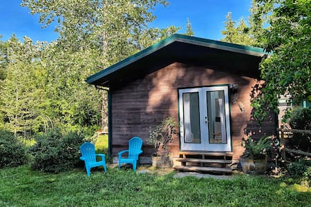 Mikarma Farm Guest Suite in the Woods