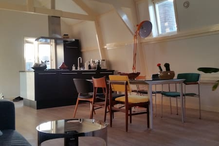 Lovely apt in Haarlem city centre - 哈勒姆