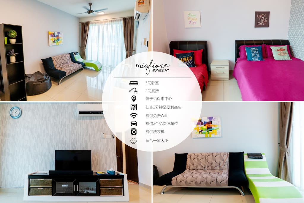 Migliore Homestay chinese