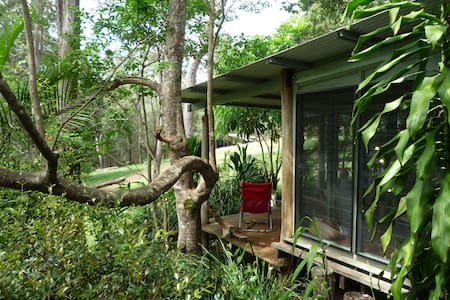 Private cottage - Atherton Tablelands - Wondecla