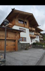 Panorama Apartment in Kitzbuel Alps - Penningberg