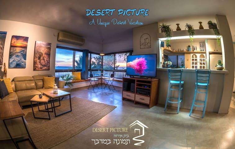 Desert Picture Villa