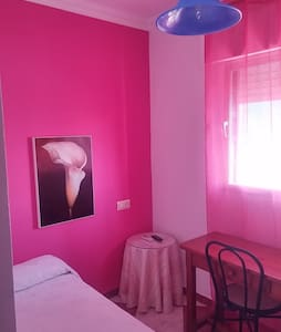 PENSION HIDALGO HBT Nº12 - Utrera - Hostel