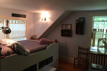 Duxbury antique home near beach (1 of 3 rooms)