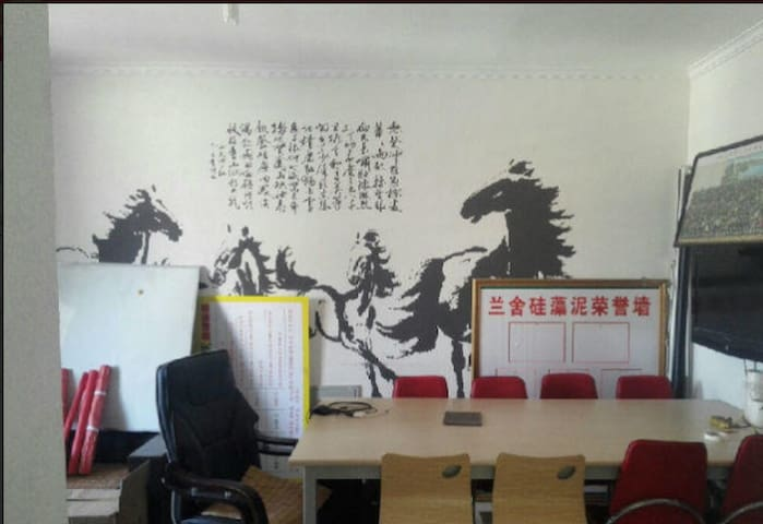 家具家电全部齐全 交通便利 - Chengdu - House