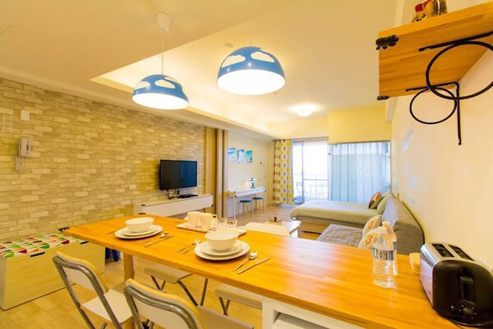 海邊的家近頭城車站Seaside house near station WiFi - Toucheng township - Appartamento