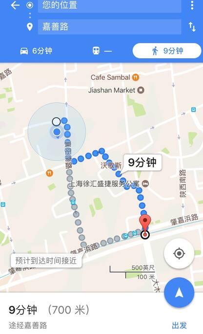 subway Online 9 JiaSan Road