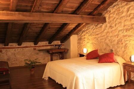 Casa Rural Los Yeros ¡¡Alojamiento con Encanto!!