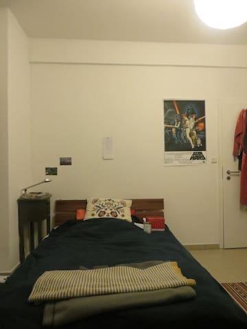 Gemütliches, modernes Zimmer beim Beethovenhaus - Bonn