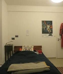 Gemütliches, modernes Zimmer beim Beethovenhaus - Bonn - Íbúð