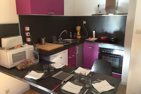 Appartement Bagneres de luchon - Bagnères-de-Luchon - Osakehuoneisto