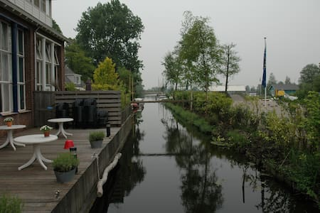Amsterdam Lake House - Casa