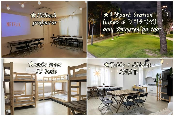 6호선+경의선 효창공원역 도보2분 큰길가, 큰거실, 단독, (엘베+주차+방역+파티ok)