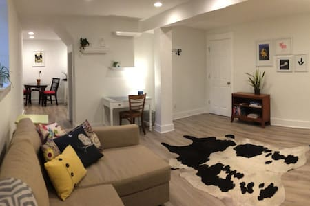 Private Apt in Belmont - less than mile downtown - Шарлотсвилль