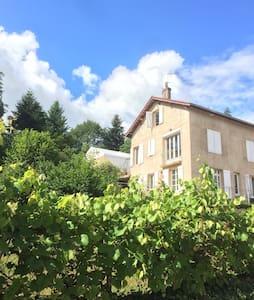 Le gîte de la Filature - Varennes-Sous-Dun
