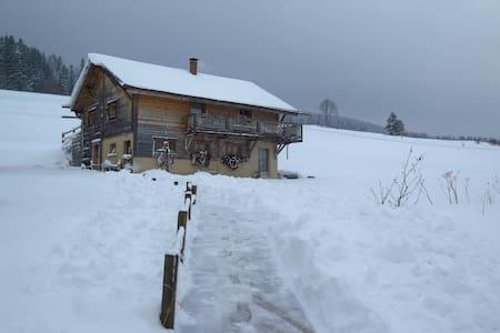 Bienvenue chez Béa - La Cluse-et-Mijoux - 獨棟