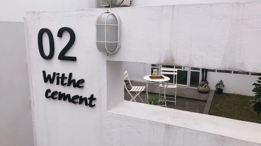 单意空间艺术民宿-White Cement