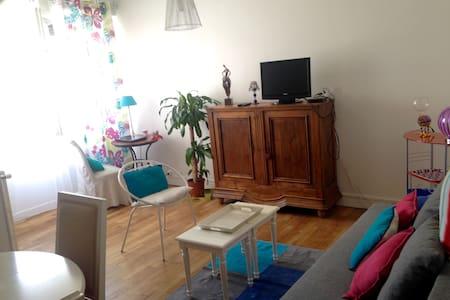 Coquet appartement très bien situé à Vichy - Vichy - Apartment