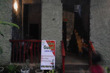 Sigiriya Vee Guest Homestay - Sigiriya - Bed & Breakfast