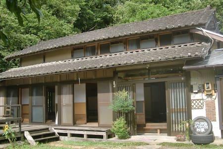 フリースタイルゲストハウス松葉。古民家を再生したアットホームな手作りゲストハウス。 - Tome-shi - Chambres d'hôtes