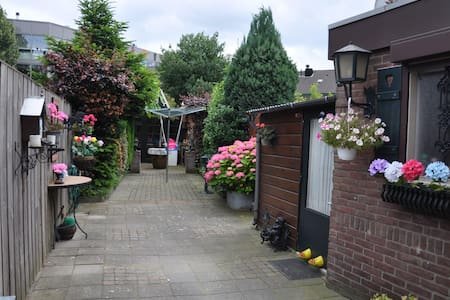 Beautiful house nearby Station (baby-friendly) - Eindhoven