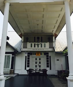 ASTANA HOMESTAY (Luxury Villa) - Villa