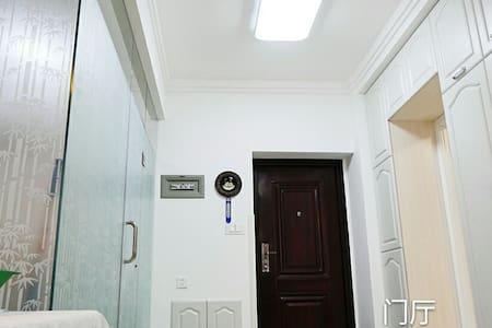 丹东欢迎您 - 丹东元宝区 - Wohnung