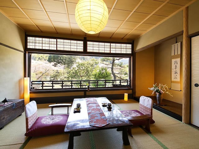 Traditional Japanese Superior Room
