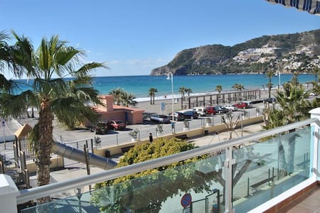 Apartamento Primera Linea Costa Tropical 4 - Almuñécar - Appartement