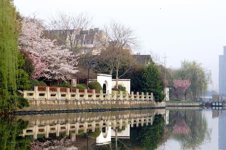 京杭大运河支流边的舒适小公寓,地铁可直达西湖、CBD、高铁站、机场大巴 - Hangzhou - Pis