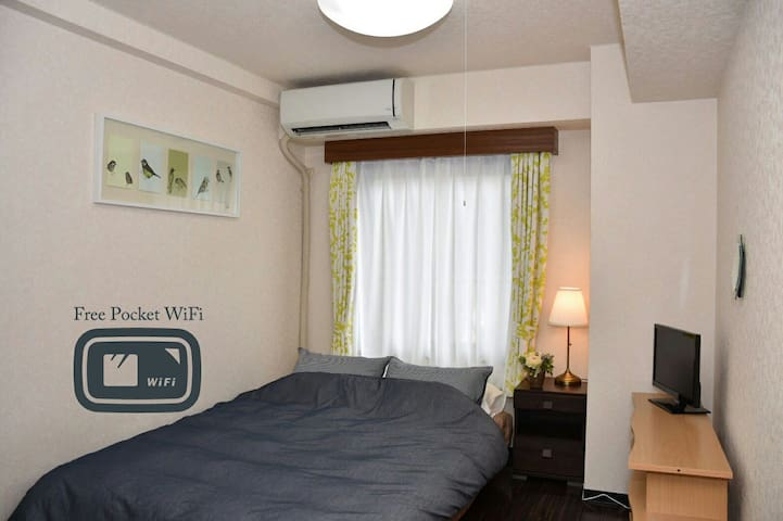 2min from station! Central Yokohama great location - Naka ward, Yokohama 中区 横浜