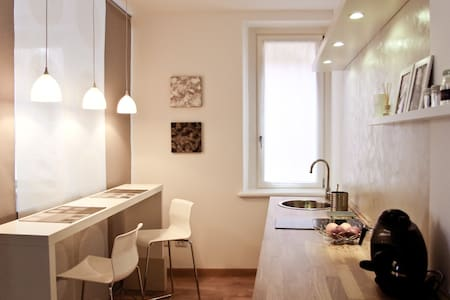 Klimt Holiday Apartment Udine - Udine - Apartamento