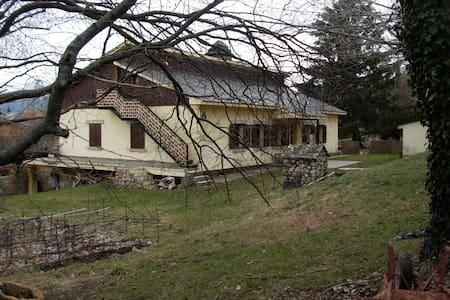 Casa en Parque Nacional de Peñalara - Rascafría - House