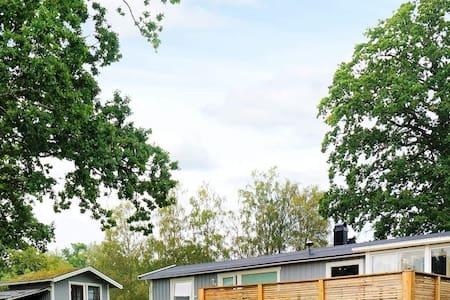 4 star holiday home in VÄRNAMO