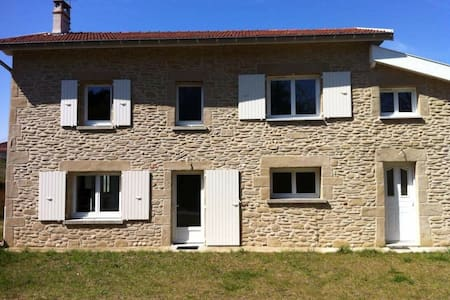 Maison typique drômoise au calme - Saint-Martin-d'Août - Villa
