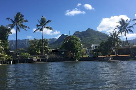 The Lake House:Kailua