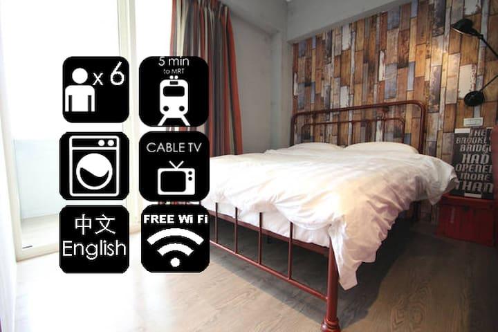Super Elegant 3 bedroom 3 bathroom - Nangang District - Departamento