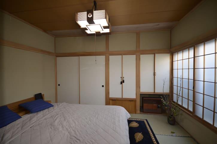 Homestay NA love Sapporo Share Hous