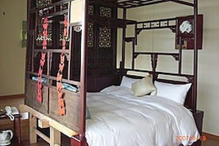 鹿港住宿  #405懷舊回憶二人房(紅眠床) - Lugang Township